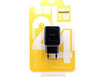 Мережевий зарядний пристрій Hoco Single port 2.4 A Charger Black (C22A)