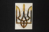 Наклейка на автомобиль силиконовая Герб Украины, золото (h=80 мм, l=50 мм)
