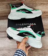 Детские, подростковые кроссовки Balenciaga Triple S Grey/Green/Black