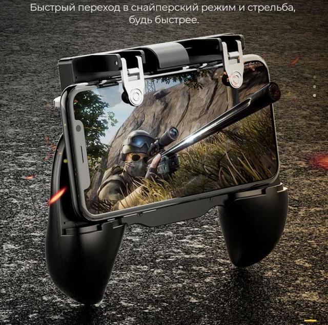 Игровой контроллер Hoco Winner GM2 Черный