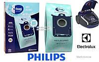 S Bag AntiAllergy пылесборники мешки одноразовые для пылесоса Philips и Electrolux