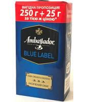 Кофе Ambassador Blue Label / Амбассадор Блю Лейбл ( 275 г) молотый