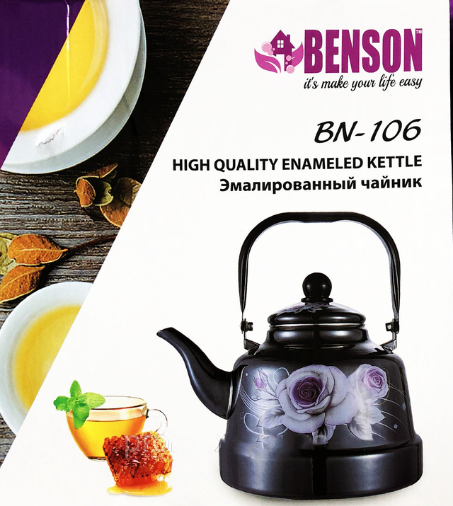 ÐаÑÑинки по запÑоÑÑ Benson BN-103
