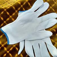 Перчатки белые нейлоновые 13клас