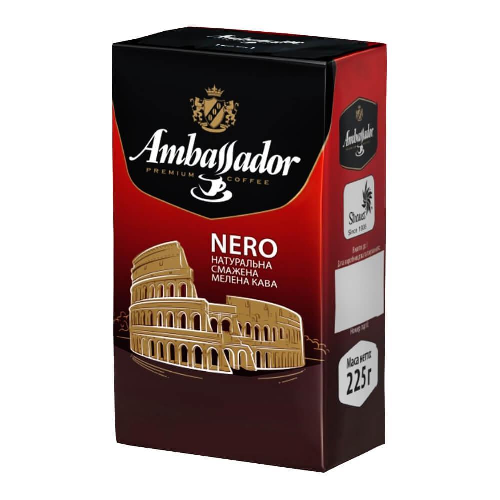 Кофе Ambassador Nero (225 г) молотый