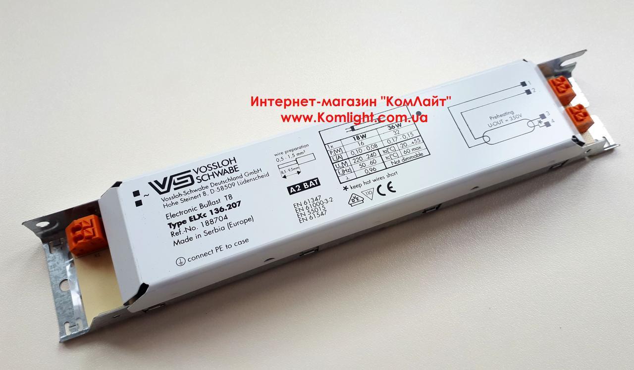 Балласт электронный Vossloh-Schwabe ELXc 136.207 (T8 1 x 18/36) (Сербия)