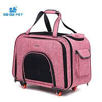 Кейс-переноска Pet Space Pink, фото 1