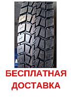 Грузовые шины 12.00R20 (320R508) TUNEFUL XR301