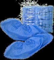 Бахилы плотные синие/белые двойная подошва 50 пар