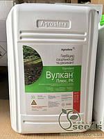 Гербицид Вулкан Плюс 20л (Agrosfera)