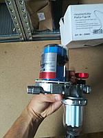 Топливный фильтр Afrizo (Германия)