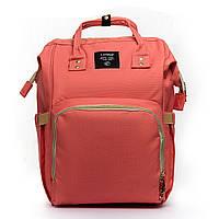 Хит 2019! Рюкзак-сумка для Мамы! КОЛ-ВО ОГРАНИЧЕННО! Успей купить по СУПЕР ЦЕНЕ!
