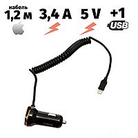 Автомобильное зарядное устройство адаптер Hoco Z14 Lightning 1 USB Port 3.4A