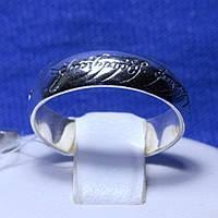 Серебряное кольцо Всевластия 4192-ч, фото 1