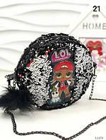 Детская сумочка для девочки с ЛОЛ с пайетками LOL черная