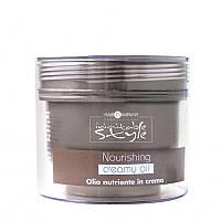 HС Питательная масло - крем для волос, 250 мл
