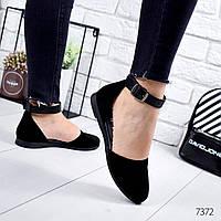 Туфли балетки женские Jamm черные 7372