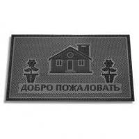 Резиновый коврик с резиновыми ворсинками для удержания песка и грязи черный