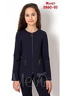 Жакет, пиджак школьный для девочек 2860 Mevis Размеры 134 - 140 Супер качество!