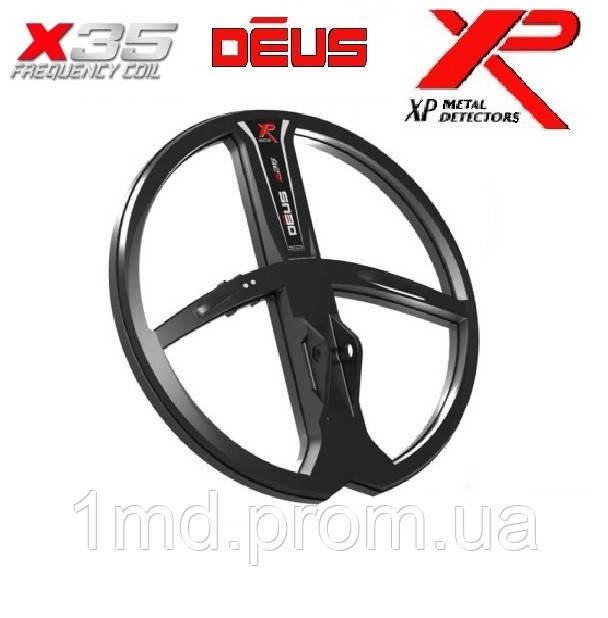 Котушка 28см. X35  для металошукача XP Deus