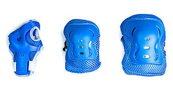 Защитная экипировка для катания Sport Series Голубая