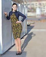 Трикотажное силуэтное платье темно-синее с желтым на молнии с заде