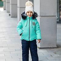 """Детский зимний комплект (куртка+полукомбинезон) для девочки """"Соня-2"""" на флисовой подкладке, фото 1"""