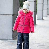 """Детский зимний комплект (куртка+полукомбинезон) для девочки """"Бусинка"""" на флисовой подкладке"""
