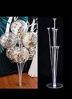 Подставка-держатель для воздушных шариков 70см