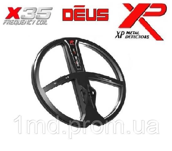 Котушка  22см. X35  для метталлоискателя XP Deus