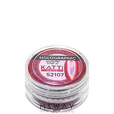 Втирка 52107 Holographic блестки голографика мелкие 0.05мм темно красные 2г, фото 2