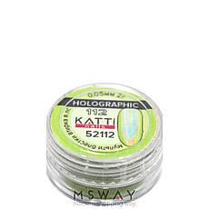 Втирка 52112 Holographic блестки голографика мелкие 0.05мм салатово золотые 2г, фото 2