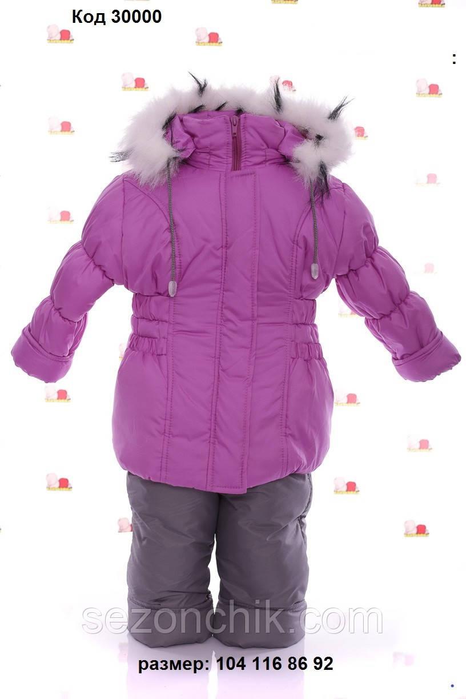 Зимние детские костюмы для девочки