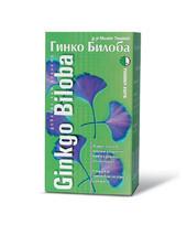 Гинко Билоба табл. №120, 500 мг.