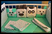 Набор в кроватку Laguna (10 предметов)