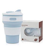 Складная силиконовая чашка Collapsible 350 мл Голубой