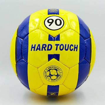 М'яч футбольний №4 PU ламінований HARD TOUCH (зшитий вручну, жовто-синій)