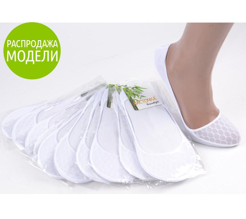 """Женские следы """"Ласточка""""  12 пар в упаковке  Распродажа"""