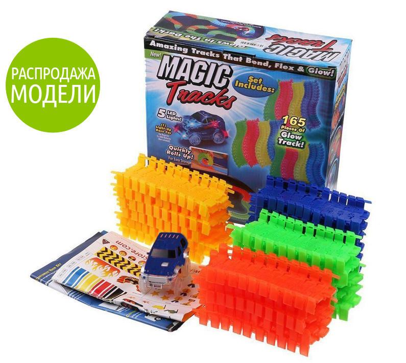 Детский конструктор – гибкая гоночная трасса Magic Tracks (165 деталей)  Распродажа