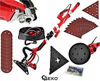 Шлифовальная машина для стен и потолков GEKO H00408