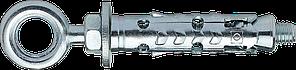 LE-O Анкер 10х55/М6 кільце цб (50 шт/уп)