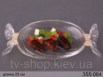 Блюдо для солодощів ЦУКЕРКА