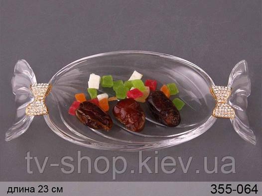 Блюдо для сладостей КОНФЕТА