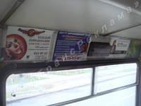 Реклама в маршрутных такси Киев