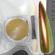 Втирка 20050 пигмент Color Призма песочный с купольным голограф. переливом 0.3г