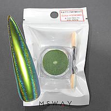 Втирка 20059 пигмент Color Призма зеленая оливка с купольным голограф. переливом 0.3г, фото 3
