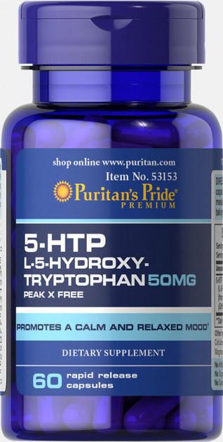 5-HTP 50 mg (60 caps) Puritan's Pride
