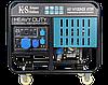 Дизельний генератор Konner&Sohnen KS 14100HDE ATSR