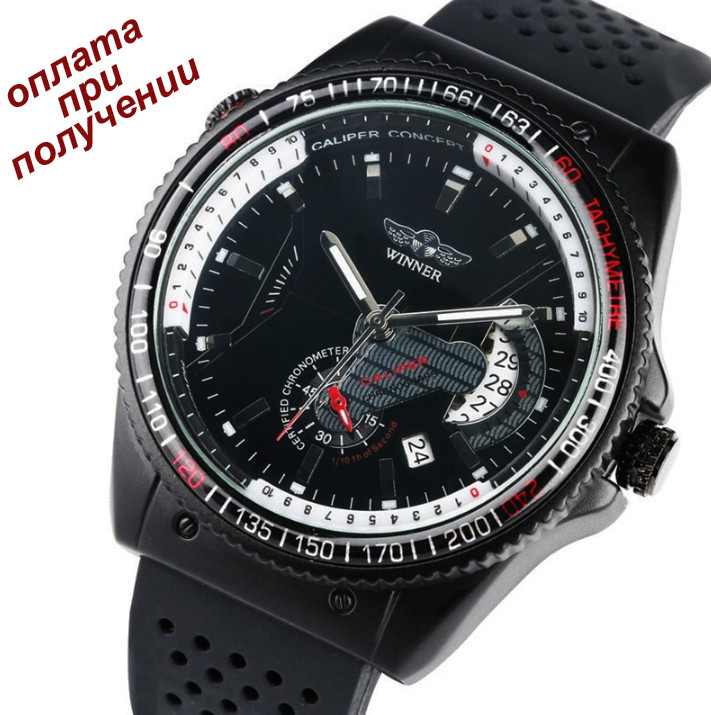 Чоловічий механічний годинник скелетон Skeleton ОРИГІНАЛ Winner з робочою датою