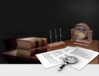 Услуги адвоката, юридические услуги и консультации